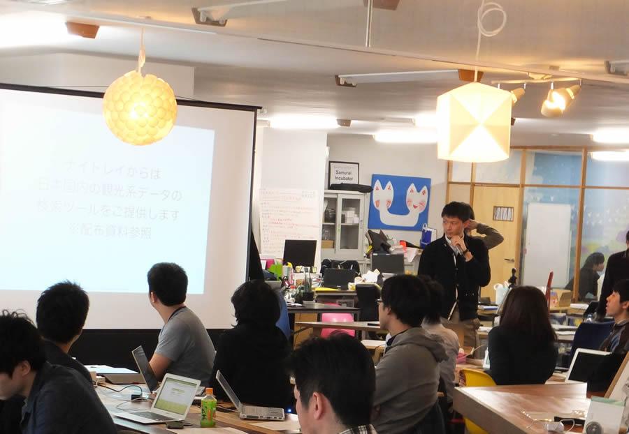 弊社代表石川による開催意図の紹介と観光アイディアソン専用ツールの紹介。