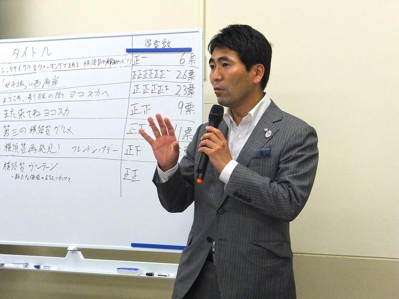 横須賀市長 吉田雄人氏より各班ひとつひとつに丁寧な講評