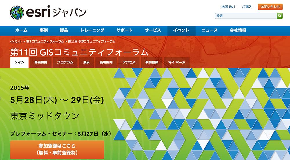 スクリーンショット 2015-05-11 16.45.16