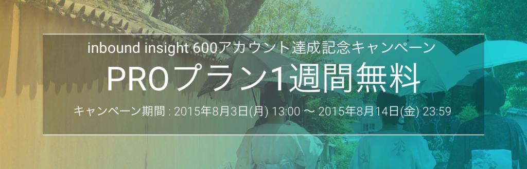 スクリーンショット 2015-08-07 13.34.45