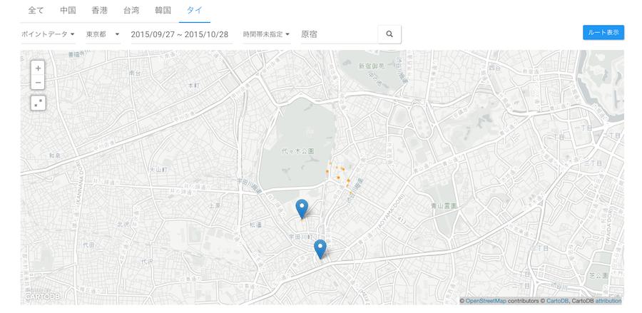 6_タイ原宿全体_2015-10-28_11-40-49