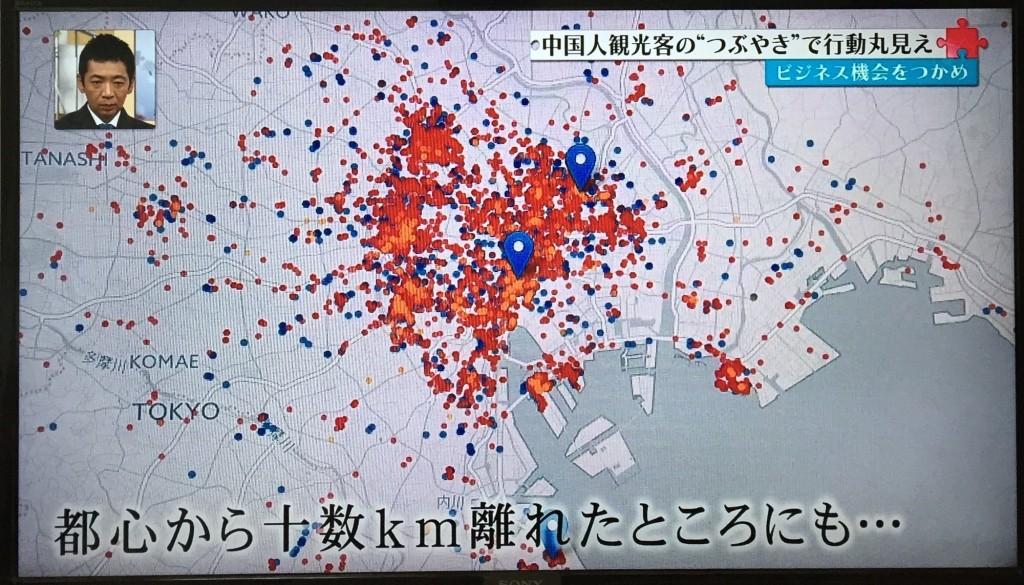神奈川の藤子・F・不二雄ミュージアムや、静岡のちびまる子ちゃんランドなど、都心から離れた人気施設を発見