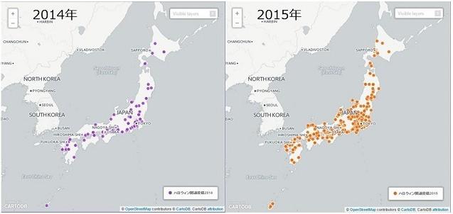 """ハロウィーンに関連するSNS(Twitter)での投稿数を盛り上がりと考えて、<次に地図を通して""""ハロウィーン""""の盛り上がりについて見ていきます。2014年と2015年の盛り上がりを比較したものですが、局所的ではなく日本全国でハロウィーンが盛り上がっていることが分かります。"""