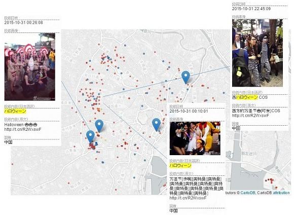 訪日外国人観光客も渋谷や新宿などでハロウィーンの仮装を楽しむ様子が見られました。