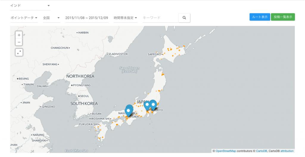 他国に比べて北海道への訪問が多い