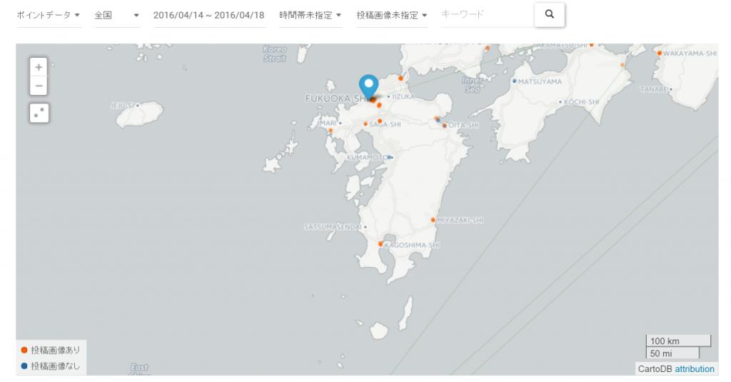 地震発生後から18日にかけての訪日外国人の移動の様子[