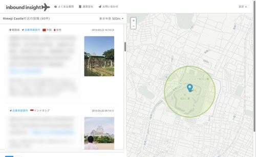 姫路城付近の投稿