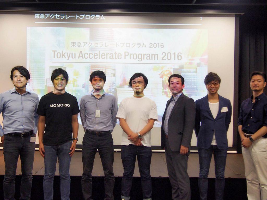 スタートアップ企業の講演者の集合写真