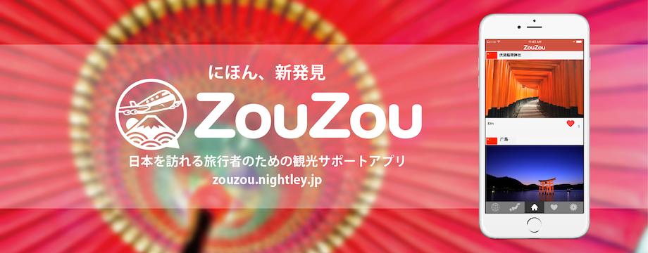 zz-banner