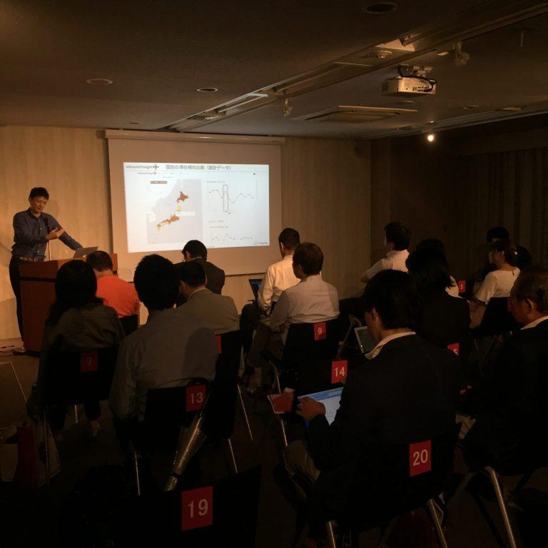 ナイトレイの石川による「inbound insight」を用いた国慶節前後の訪日中国人動向に関するプレゼンテーションの様子